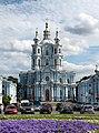 Saint Petersburg Smolny Cathedral IMG 5854 1280.jpg