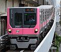 Saitama New Urban Transit 2107 Tetsudo-Hakubutsukan Station 20150627 (cropped).jpg