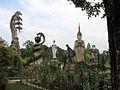 Sala Kaew Ku (park) - Nong Khai.jpg