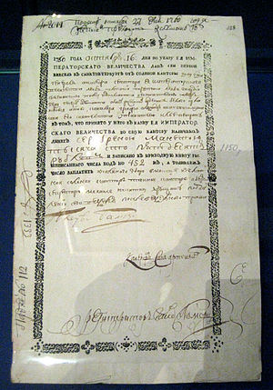 1760 in Russia - Salt bill to A.I. Shuvalov (1760, GIM)