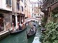 San Marco, 30100 Venice, Italy - panoramio (831).jpg