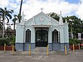 San Sebastian Basilica - Adoration chapel.JPG