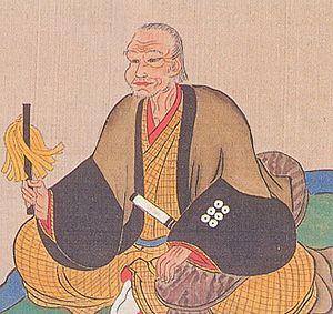 Sanada clan - Sanada Masayuki