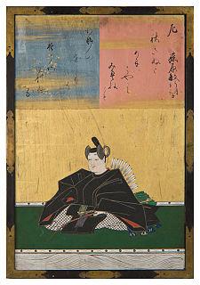 Fujiwara no Toshiyuki poet