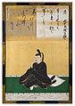 Sanjūrokkasen-gaku - 23 - Kanō Naonobu - Ōnakatomi no Yoshinobu Asomi.jpg