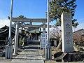 Sansyu Oohama Tōshō-gū 01.jpg
