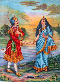 Santanu, a king of Hastinapura in the Mahabharata, saw a beautiful woman on the banks of the river Ganga.jpg