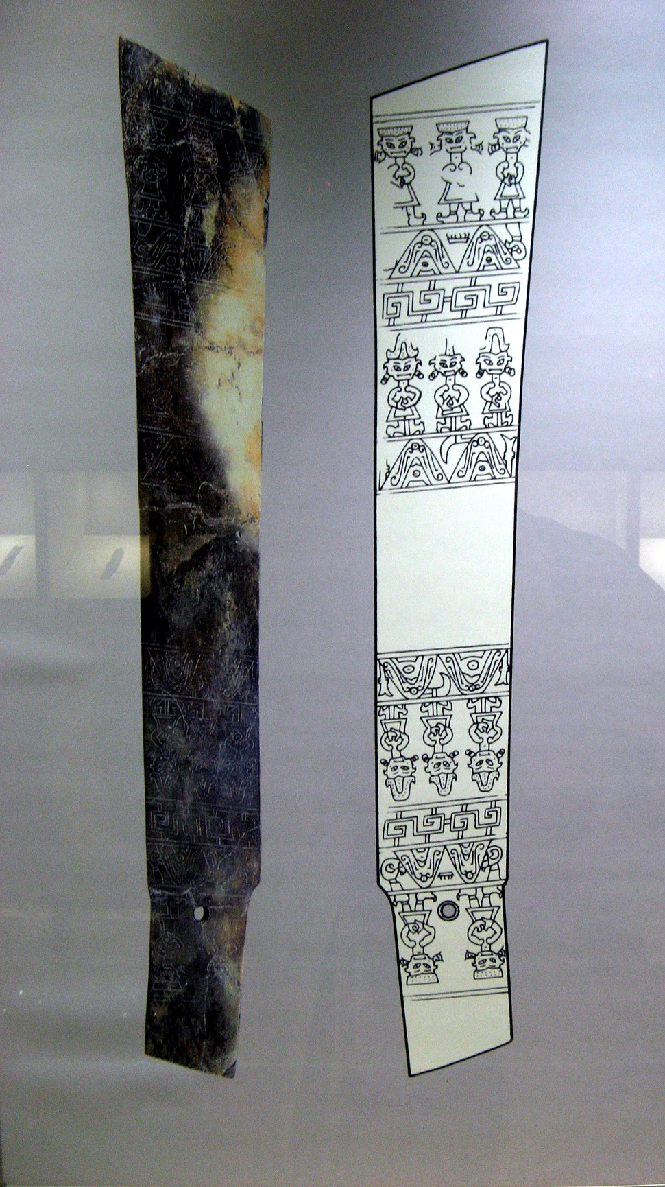 Sanxingdui Oct 2007 518