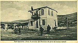 Italian protectorate over Albania - 1917 postcard from Italian-occupied Sarande.