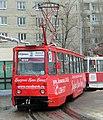 Saratov tram 1299.jpg