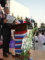 Sardar Trading - The Queens Birthday Celebrations - Iraq (7683211698).jpg