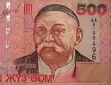 Sayakbay Karalaev on 500 som note.jpg