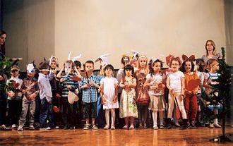 Music School Kosta Manojlovic, Zemun - Photo from the final concert of the Music School's kindergarten held in Zemun, in the House of Aviation on June 6, 2012.
