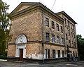 School of Arts, Petrozavodsk.jpg