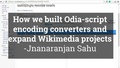 Script encoding issues in Odia and a converter.pdf