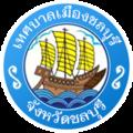 Seal of Chonburi.png