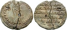 Seal of Stephen, Patriarch of Constantinople.jpg