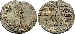 "Stephen I of Constantinople - Lead seal of ""Stephen, Archbishop of Constantinople New Rome"", either of Stephen I or of Stephen II"