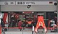 Sebastian Vettel (33945940895).jpg