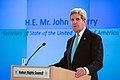Secretary Kerry Addresses Delegates at UN Human Rights Council Chamber in Switzerland (16071590444).jpg