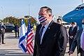 Secretary Pompeo Arrives in Israel (49888849398).jpg