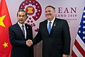 Secretary Pompeo Meets With Chinese State Councilor Wang Yi (48429248411).jpg