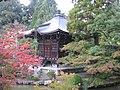 Seiryo-ji.JPG