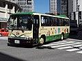 Seitoku Gakuen Mita Kindergarden School Bus Melpha.jpg