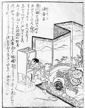 Abura-akago - Abura-akago from the Konjaku Gazu Zoku Hyakki by Toriyama Sekien.
