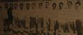 Selección Rosarina 1930.png