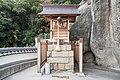 Senkouji Temple, Onomichi City; November 2018 (08).jpg