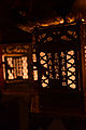 Setsubun Mantoro Festival 20150203 03.jpg