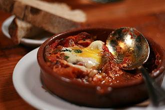 Cuisine of Algeria - Shakshuka.