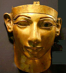 Gold funerary mask of Shoshenq II in the Cairo Museum