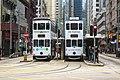 Sheung Wan (Western Market) Tram Terminus (20181202125006).jpg