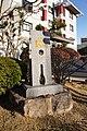 Shikairo Nagasaki Japan07n.jpg