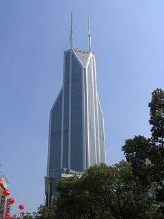 Shimao International Plaza skyscraper