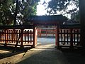 Shimmon Gate of Kashii Shrine.jpg