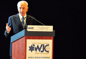 World Jewish Congress - Israel's President Shimon Peres addresses a Governing Board meeting of the WJC in Jerusalem, August 2010