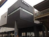 Shin-Suizenji Station 20141231.JPG