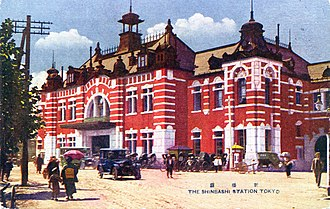 Shimbashi Station - Shimbashi Station, early 20th century