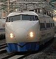 """Shinkansen 0series """"Hikari"""" (3756833525).jpg"""