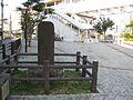 Shinsyūmiebashihi.jpg