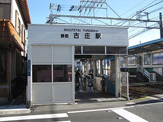 Furushō Station Railway station in Shizuoka, Japan