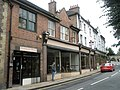 Shops in The Wharfage - geograph.org.uk - 1463184.jpg