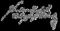 Signatur Ferdinand (Braunschweig-Wolfenbüttel).PNG