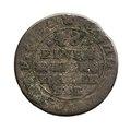 Silvermynt från Svenska Pommern, 1-48 riksdaler, 1763 - Skoklosters slott - 109157.tif