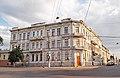 Simferopol - Lenina.jpg