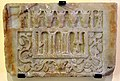 Slab, reliefs of animals and vines. Ancient South Arabian script appears. From Yemen, 2nd century CE. Ancient Orient Museum, Istanbul.jpg