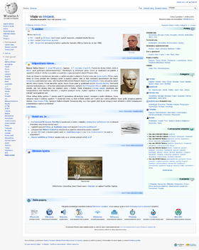 SlovakWikipediaMainpageScreenshot1October2012.png